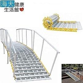 【海夫健康生活館】斜坡板專家 捲疊全幅式斜坡板 附雙側扶手 長150x寬91.5公分(R91150A)