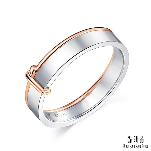 將姻緣紅線編織成同心繩結 永結同心、浪漫迷人的愛情象徵 代表一生一世,訂結終生的承諾