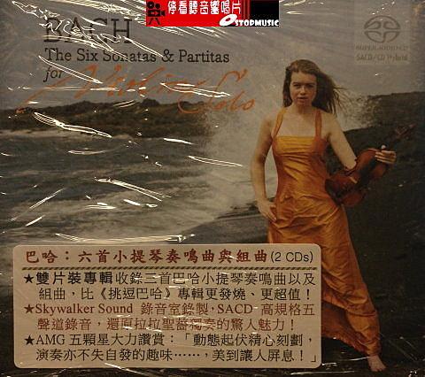 【停看聽音響唱片】【CD】巴哈:六首小提琴奏鳴曲與組曲