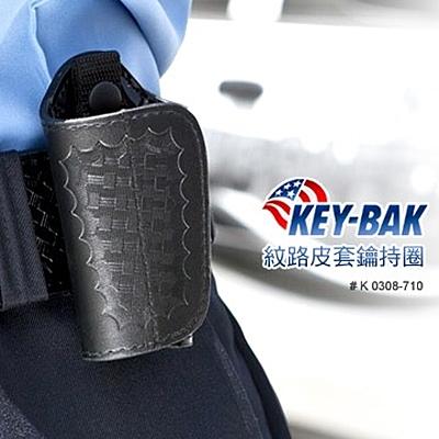 美國KEY BAK 紋路皮套鑰匙圈【AH31037】i-Style居家生活