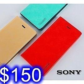 韓版 藍月翻蓋式手機皮套 SONY Z5/X/XP/XA/XP 插卡錢包掀蓋式手機保護殼 H-25