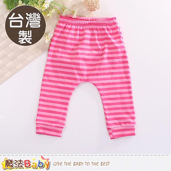 寶寶發熱褲 台灣製嬰幼兒保暖發熱長褲 魔法Baby