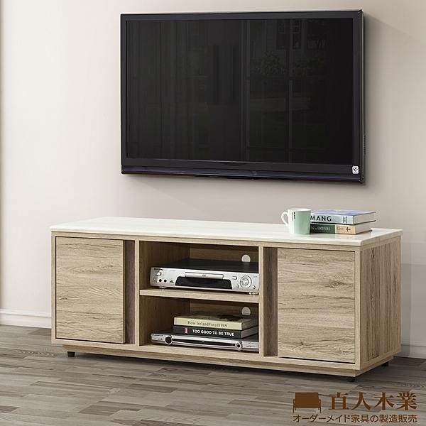 日本直人木業-MORAND北美橡木120公分電視櫃加天然原石