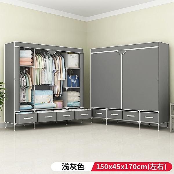 衣櫥衣櫃簡易布衣櫃單雙人宿舍組裝簡約現代經濟型鋼管加厚布藝