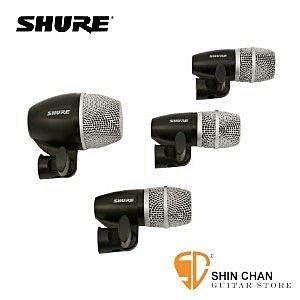 麥克風 ►爵士鼓專用 SHURE PGDMK4-XLR  收音麥克風組【四支組/可收小鼓/大鼓/筒鼓/高架鼓】