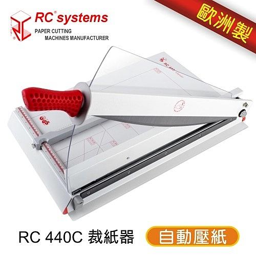 RC 440 Classic 裁紙器(A2) 歐洲製 RC440C 裁刀 修邊