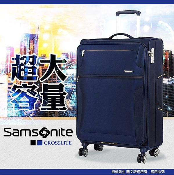 《熊熊先生》Samsonite 人氣熱銷 67折 新秀麗 25吋 輕量 行李箱 可加大 旅行箱 大容量 皮箱 AP5 送好禮