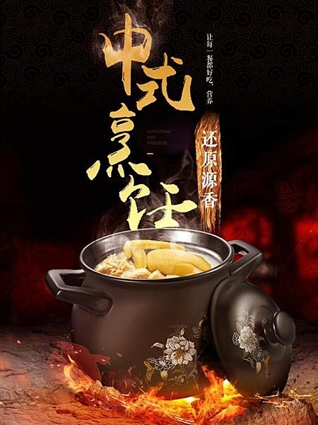 砂鍋燉鍋耐高溫瓦罐湯煲陶瓷小號沙鍋煲湯鍋家用明火燃氣湯鍋大號 亞斯藍