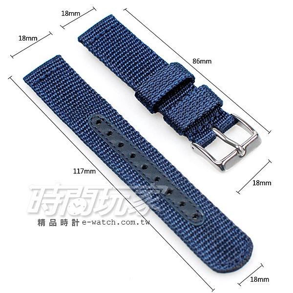 18mm錶帶 帆布錶帶 尼龍錶帶 藍色 B18-B18B