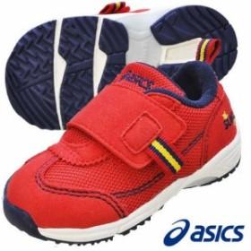 【2014SSモデル】【asics】アシックス スクスク ベビー G.D ランナー ベビー LO 2(レッド)【TUB146-23】 子供 靴 ベビーシューズ