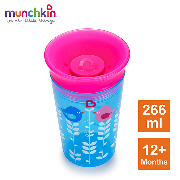 munchkin滿趣健-360度繽紛防漏杯266ml-藍