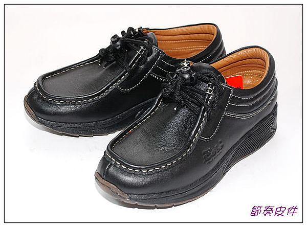 ~節奏皮件~☆路豹休閒鞋  編號 783 (黑色)