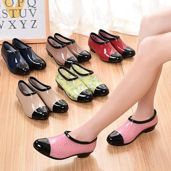 春夏季雨鞋女時尚潮流低筒水鞋淺口短筒雨靴膠鞋防滑水靴懶人套鞋 滿天星