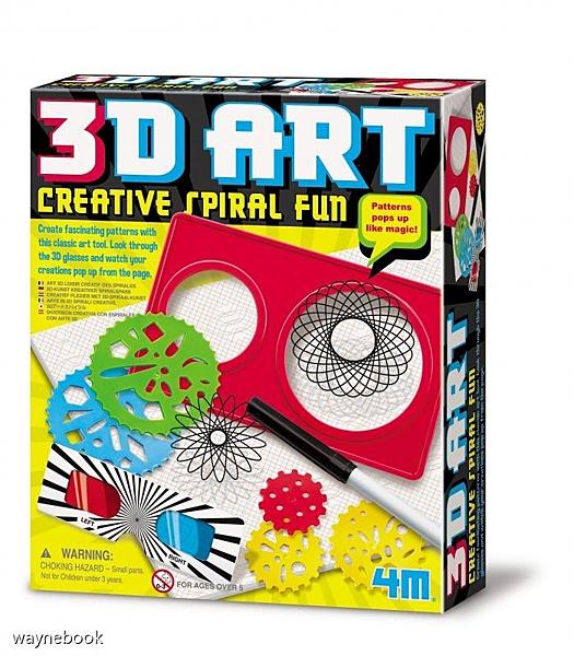 【4M】04616 美勞創意-我的3D立體創意畫冊 3D Art Creative Spiral Fun