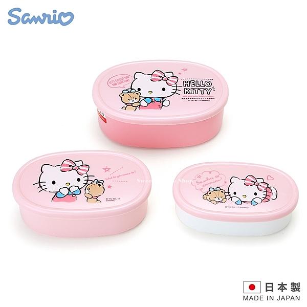 日本製 日本限定 HELLO KITTY & 泰迪熊 對話版 午餐盒 便當盒 3入組