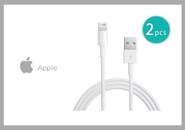 【2入組】Apple適用 Lightning 8pin 電源連接傳輸線 1M (密封袋裝)