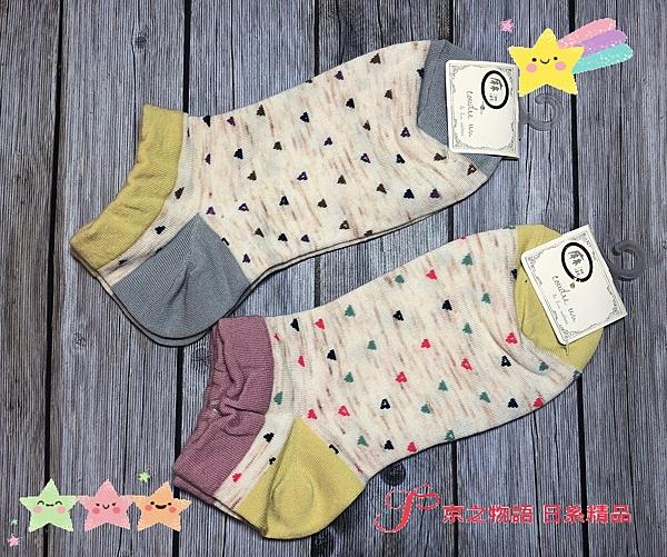 【京之物語】日本親自帶回麻混可愛文青風女性彈性短襪(粉/灰)