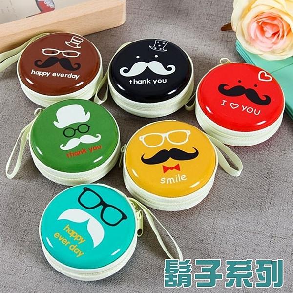 [拉拉百貨]馬口鐵 鬍子系列 不挑款 零錢包 飾品盒 收納盒 耳機包 婚禮小物