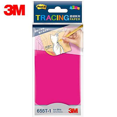 3M 利貼可再貼透明便條紙 655T-1 透明粉紅 / 本