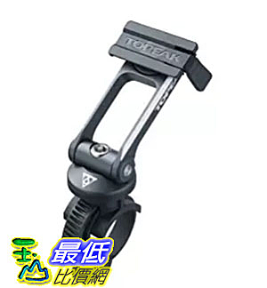 [美國直購] Topeak Ride CaseII Quick Click Mount for Handlebars & StemCaps