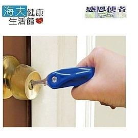 【海夫健康生活館】鑰匙助握器 輔助開鎖 省力 操作方便 附吊孔 (雙包裝)