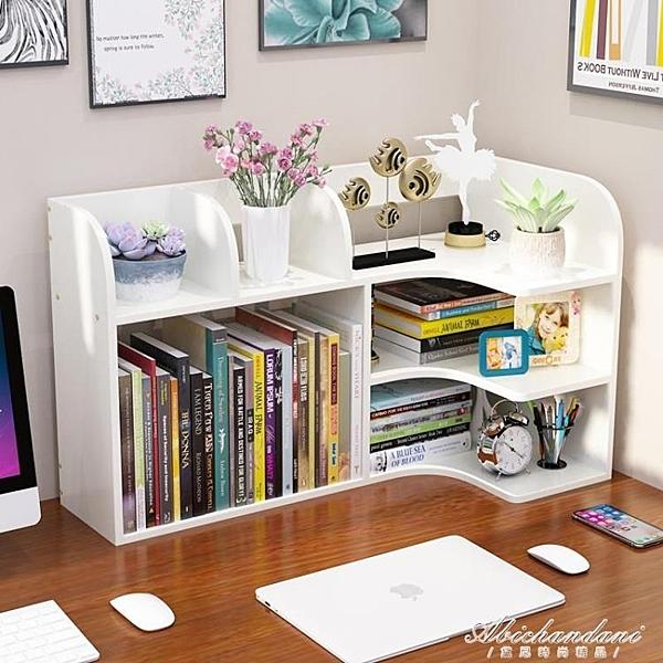 簡易書桌上置物架兒童桌面小書架收納學生家用書櫃簡約辦公省空間 黛尼時尚精品