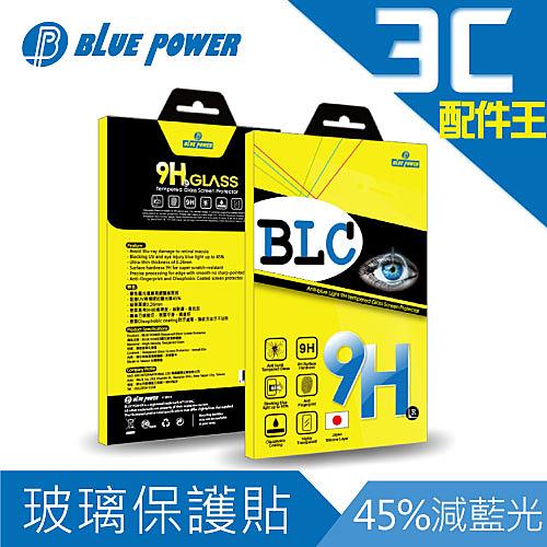 BLUE POWER 華為 HUAWEI G7 Plus 45%減藍光9H鋼化玻璃保護貼