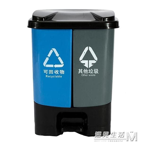 大雙色杭州雙桶分類垃圾桶可回收升30L腳踩50拉圾桶干濕分離 聖誕節全館免運