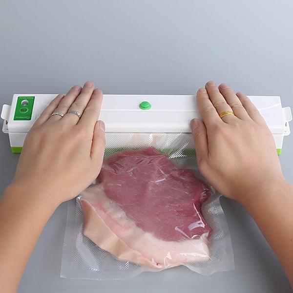 真空機包裝機家用全自動抽真空食品封包機小型商用塑封袋封口機  ATF  全館鉅惠