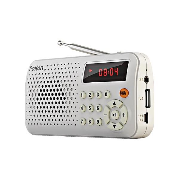 迷你收音機老人可充電便攜