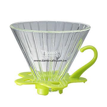 金時代書香咖啡  TIAMO V01(適用1-2人)玻璃 錐型 咖啡濾器組 附量匙  HG5358G