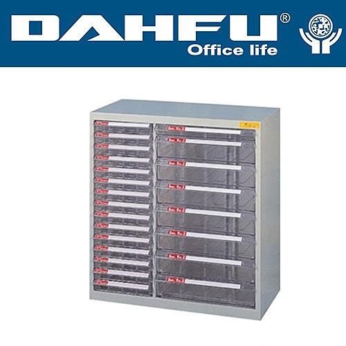 DAHFU 大富  SY- AB-930S   綜合效率櫃(橫式抽) -W690xD330xH740(mm) / 個