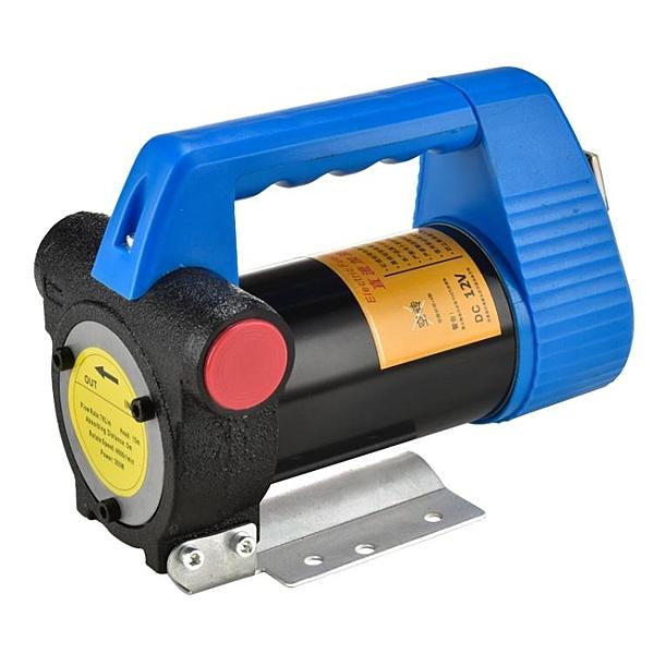 電動抽油泵12V24V220V伏自吸泵直流油泵柴油泵加油機抽油器小型 nms 樂活生活館