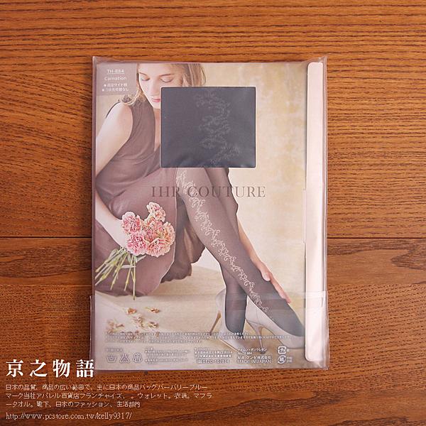 【京之物語】日本製GUNZE經典版花紋女性褲襪M-L