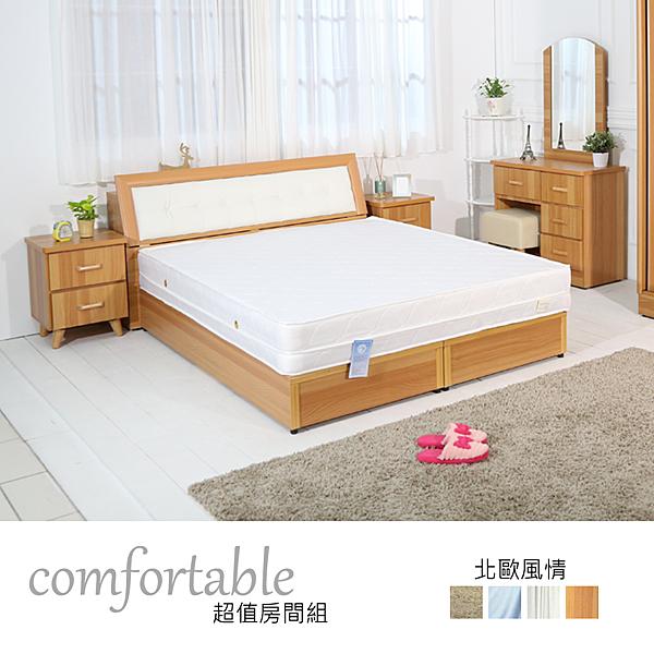 房間組【時尚屋】[WG5]貝絲北歐床箱型4件房間組-床箱+床底+床頭櫃1個+床墊1WG5-2+5031+3W+GA18-5