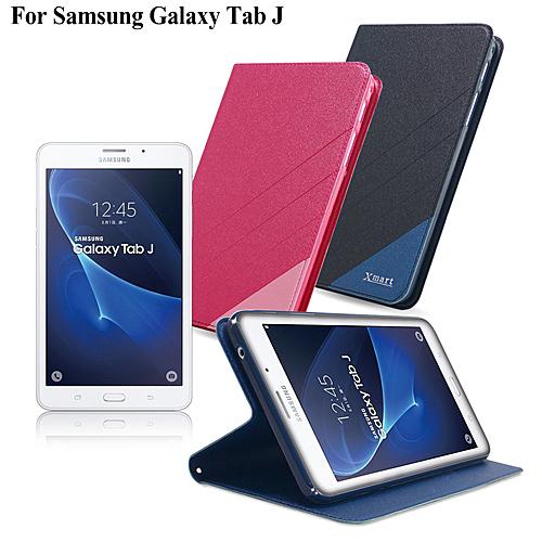 X_mart Samsung Galaxy Tab J 平板 7 吋 完美拼色隱扣皮套