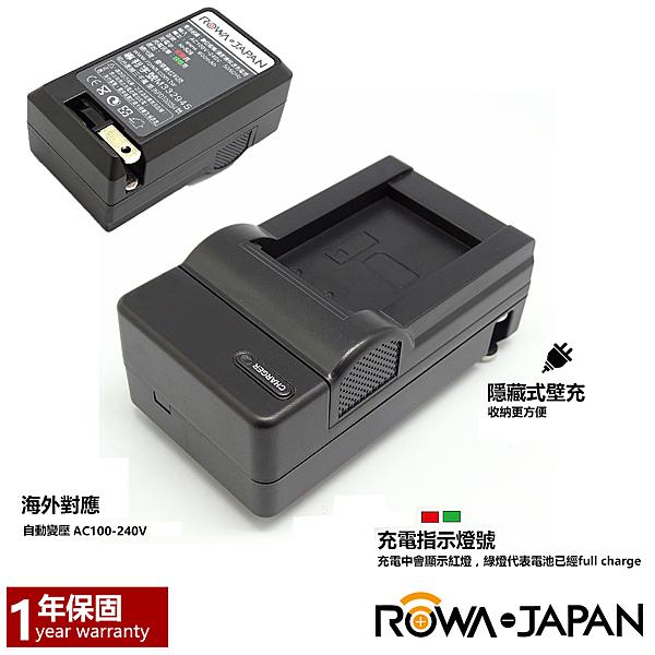 ROWA 數位相機/攝影機專用鋰電池 For SONY NP-FF70/FF71專用 電池 充電器 1年保固