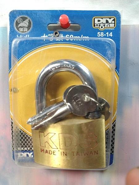 【十字鎖 60m/m 58-14】158142 銅掛鎖 一字鎖 門鎖 車鎖 鎖頭 通道鎖【八八八】e網購