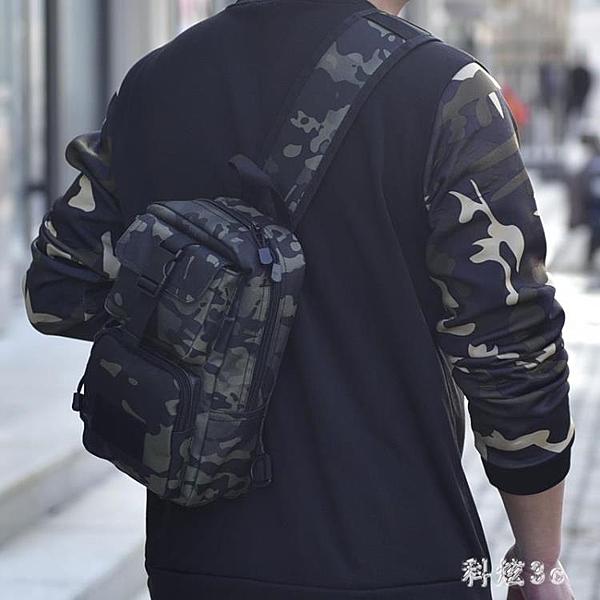 戶外戰術胸包男多功能迷彩騎行運動單肩斜挎背包登山旅行單肩包 FX1306 【科炫3c】