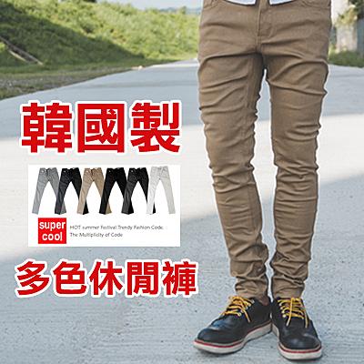 長褲 素面斜紋布窄管褲休閒褲長褲【NB0021J】