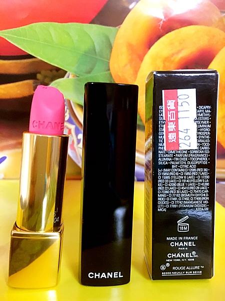 Chanel 香奈兒  超炫耀的絲絨唇膏 #55 全新百貨公司專櫃盒裝