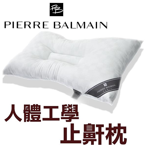 【Jenny Silk名床】PB.人體工學止鼾枕.防蹣抗菌.全程臺灣製造