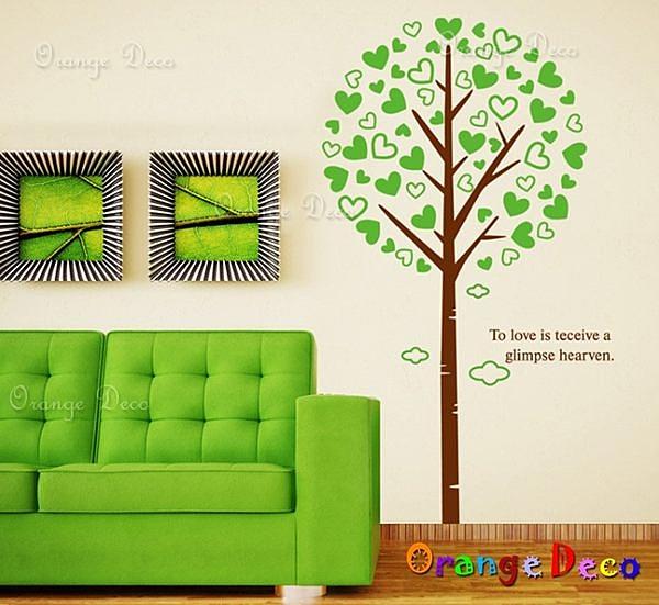 壁貼【橘果設計】愛心樹 DIY組合壁貼/牆貼/壁紙/客廳臥室浴室幼稚園室內設計裝潢