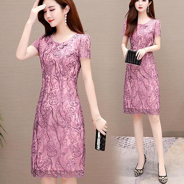 媽媽旗袍夏裝新款闊太太改良旗袍式中長款韓版修身中年女貴夫人蕾絲洋裝快速出貨