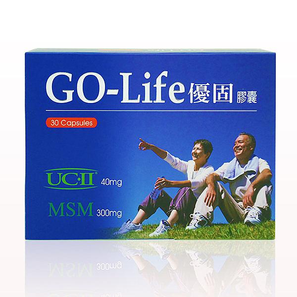 GO-LIFE 優固膠囊 30顆【瑞昌藥局】013343 非變性第二型膠原蛋白UC II 骨關節保養