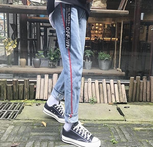 FINDSENSE MD 韓國 男 時尚潮流 簡約 側拼紅條 休閒褲 九分褲 牛