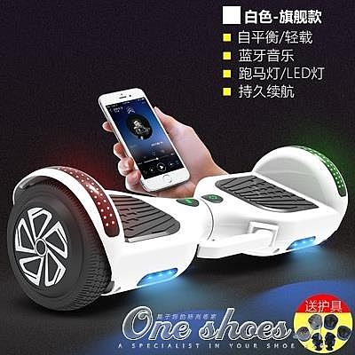 便攜式人體感應平衡車自平衡3-15歲兒童多功能禮物電動滑板車炫酷 【免運快出】