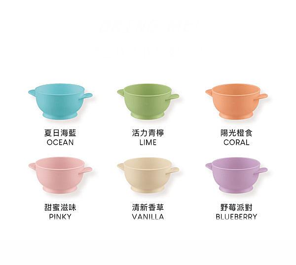【小獅王辛巴】美味學習餐碗 Simba(六色可選)
