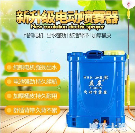 農用噴霧器高壓多功能鋰電池背負式充電農藥噴壺打藥機電動噴霧器 全館免運