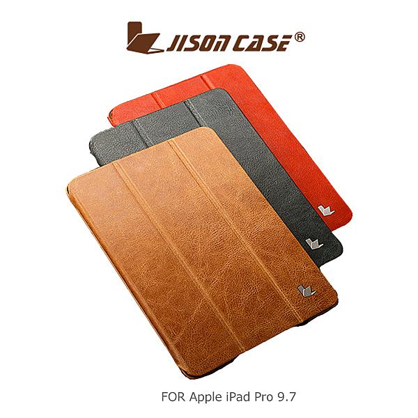 ☆愛思摩比☆JISONCASE Apple iPad Pro 9.7 奢華真皮三折皮套 平板保護套 三折皮套